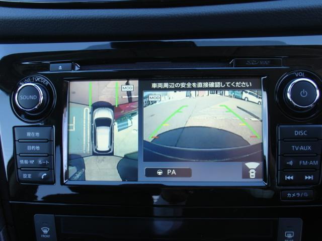 日産 エクストレイル 20X 4WD【後期型】プロパイロット