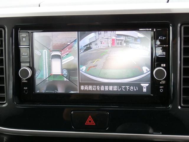 X Vセレクション 4WD(9枚目)