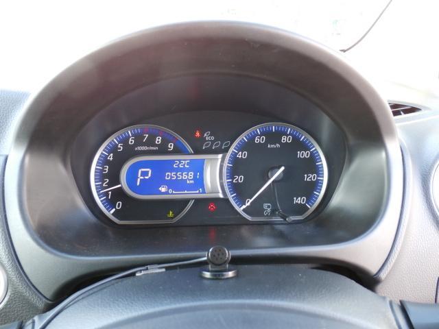 日産 デイズ ハイウェイスターX 4WD/アイドリングS/バックM