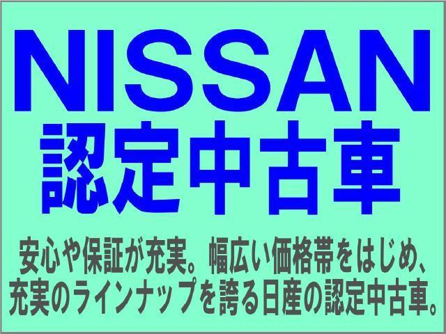 「日産」「NV350キャラバン」「その他」「岐阜県」の中古車4