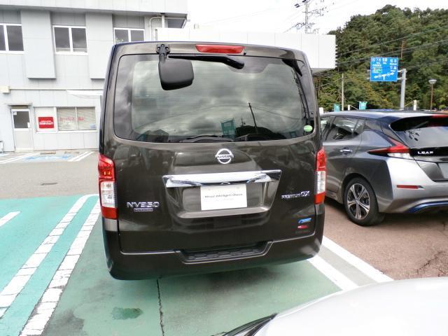 「日産」「NV350キャラバン」「その他」「岐阜県」の中古車20