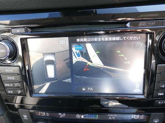「日産」「エクストレイル」「SUV・クロカン」「岐阜県」の中古車8