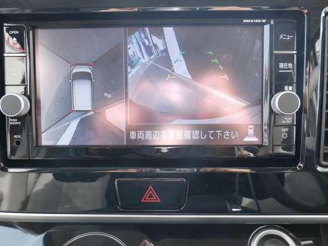 「日産」「デイズルークス」「コンパクトカー」「岐阜県」の中古車11