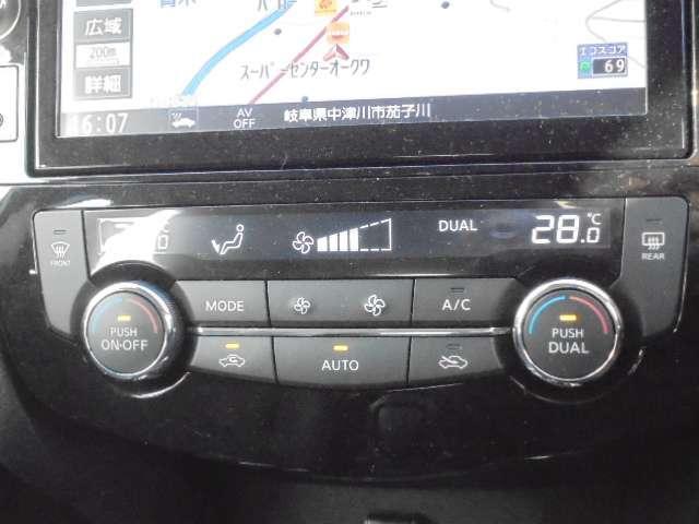 「日産」「エクストレイル」「SUV・クロカン」「岐阜県」の中古車7
