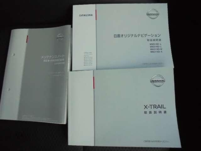 「日産」「エクストレイル」「SUV・クロカン」「岐阜県」の中古車18