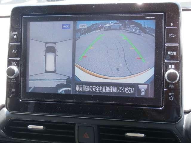 「日産」「デイズ」「コンパクトカー」「岐阜県」の中古車8