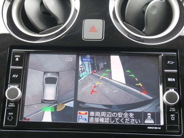 1.2 e-POWER X V ハイビームアシスト(10枚目)