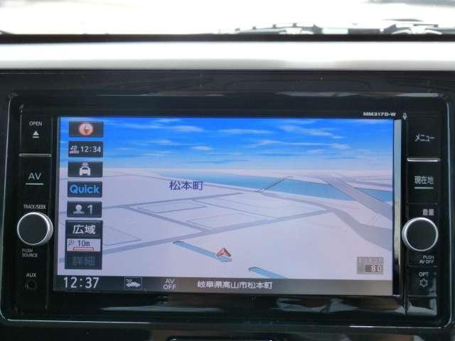 ハイウェイスター Xターボ 4WD アラウンドモニター/衝突軽減ブレーキ/オートライト/シートヒーター/ハイビームアシスト/ドライブレコーダー(4枚目)