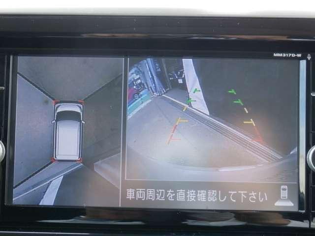 ハイウェイスター Xターボ 4WD アラウンドモニター/衝突軽減ブレーキ/オートライト/シートヒーター/ハイビームアシスト/ドライブレコーダー(5枚目)