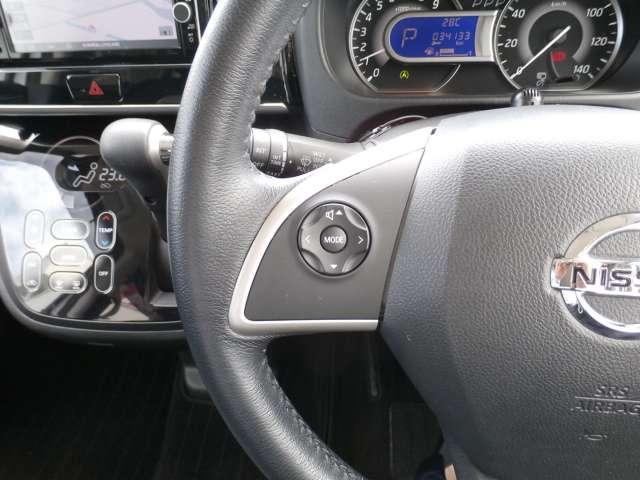 ハイウェイスター Xターボ 4WD アラウンドモニター/衝突軽減ブレーキ/オートライト/シートヒーター/ハイビームアシスト/ドライブレコーダー(8枚目)