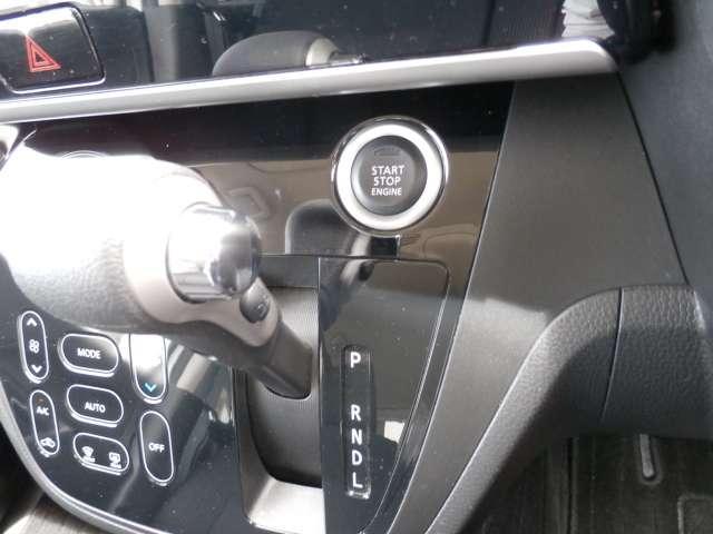 ハイウェイスター Xターボ 4WD アラウンドモニター/衝突軽減ブレーキ/オートライト/シートヒーター/ハイビームアシスト/ドライブレコーダー(10枚目)