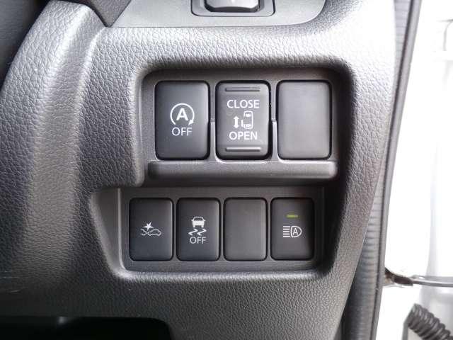 ハイウェイスター Xターボ 4WD アラウンドモニター/衝突軽減ブレーキ/オートライト/シートヒーター/ハイビームアシスト/ドライブレコーダー(12枚目)
