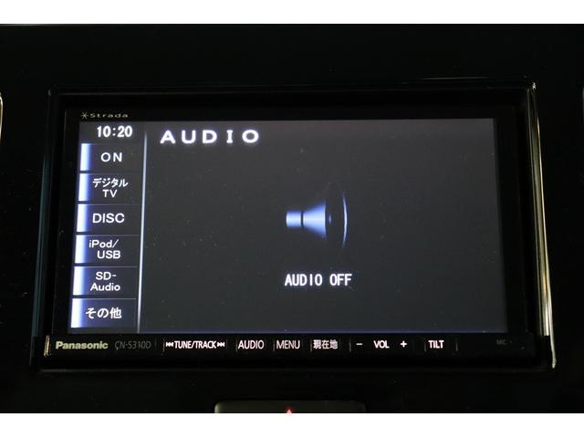 スズキ MRワゴンWit XS SDナビ バックカメラ ETC