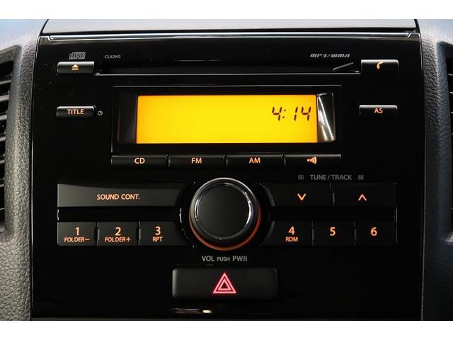 CDとラジオ付オーディオ。