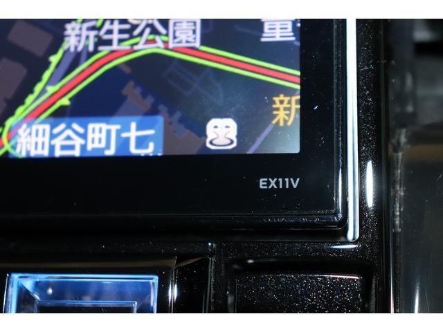 型番EX11V