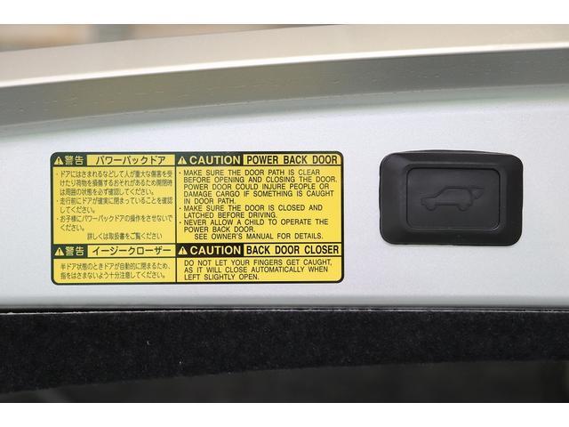 240G Lパッケージリミテッド ワンオーナー フルセグナビ(15枚目)