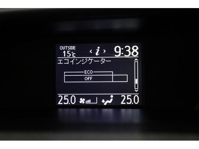 ZS 煌II フルセグナビ バックカメラ ETC スマートキー 両側電動スライド LEDヘッドランプ(18枚目)