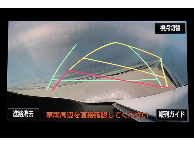 ZS 煌II フルセグナビ バックカメラ ETC スマートキー 両側電動スライド LEDヘッドランプ(39枚目)