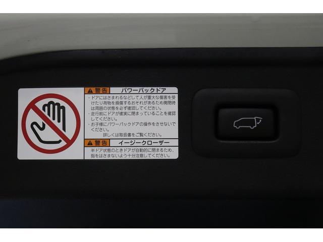 2.5Z Gエディション サンル-フ レーダーC 黒革シート プリクラ 両側電動ドア Bカメ 電動リアゲート オットマン LEDヘッドランプ 1オーナー SDナビ DVD ナビTV シートヒーター 盗難防止装置 フルセグTV(17枚目)