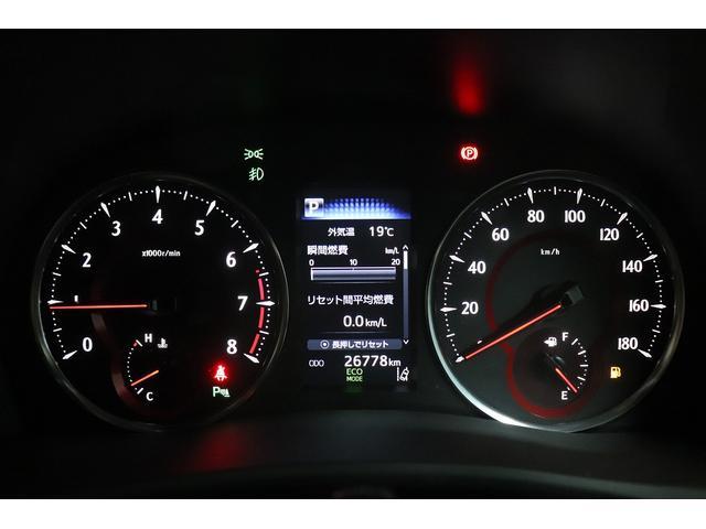 2.5Z Gエディション サンル-フ レーダーC 黒革シート プリクラ 両側電動ドア Bカメ 電動リアゲート オットマン LEDヘッドランプ 1オーナー SDナビ DVD ナビTV シートヒーター 盗難防止装置 フルセグTV(21枚目)
