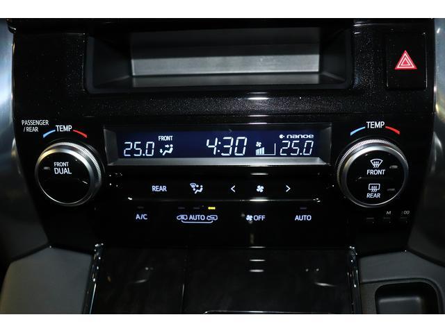 2.5Z Gエディション サンル-フ レーダーC 黒革シート プリクラ 両側電動ドア Bカメ 電動リアゲート オットマン LEDヘッドランプ 1オーナー SDナビ DVD ナビTV シートヒーター 盗難防止装置 フルセグTV(27枚目)