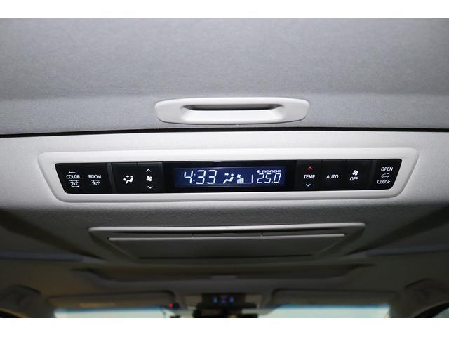 2.5Z Gエディション サンル-フ レーダーC 黒革シート プリクラ 両側電動ドア Bカメ 電動リアゲート オットマン LEDヘッドランプ 1オーナー SDナビ DVD ナビTV シートヒーター 盗難防止装置 フルセグTV(33枚目)