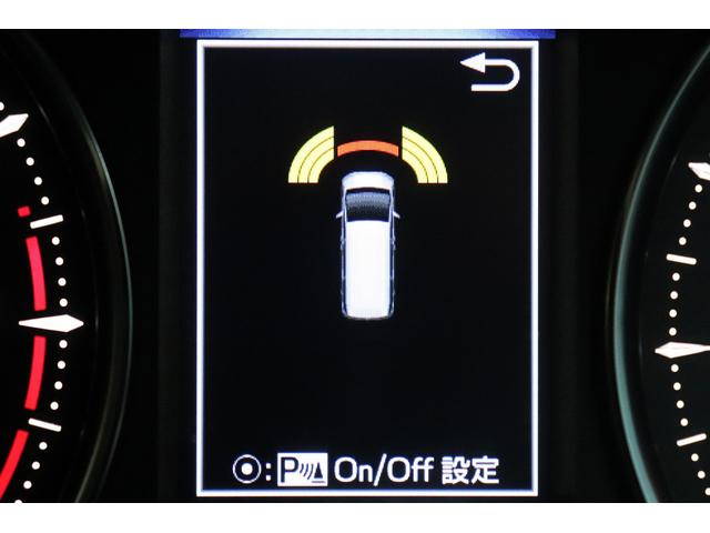 2.5Z Gエディション サンル-フ レーダーC 黒革シート プリクラ 両側電動ドア Bカメ 電動リアゲート オットマン LEDヘッドランプ 1オーナー SDナビ DVD ナビTV シートヒーター 盗難防止装置 フルセグTV(43枚目)