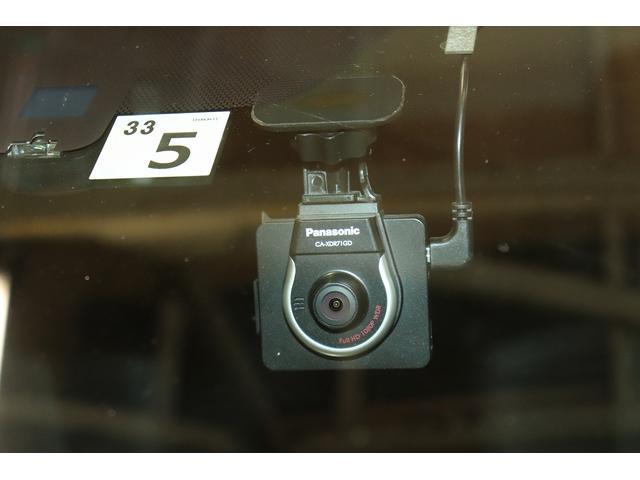 2.5Z Gエディション サンル-フ レーダーC 黒革シート プリクラ 両側電動ドア Bカメ 電動リアゲート オットマン LEDヘッドランプ 1オーナー SDナビ DVD ナビTV シートヒーター 盗難防止装置 フルセグTV(44枚目)