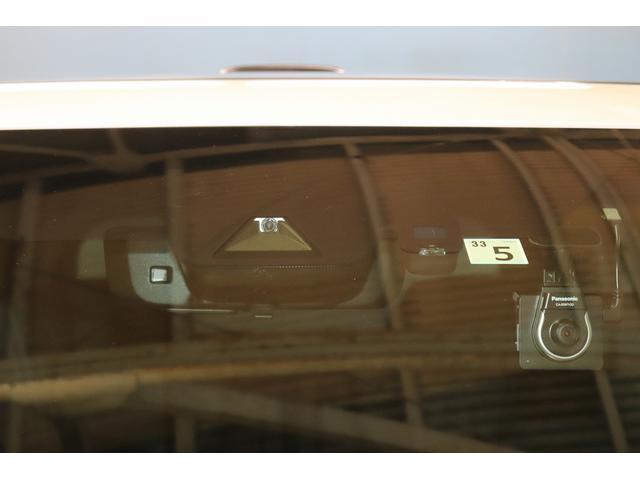 2.5Z Gエディション サンル-フ レーダーC 黒革シート プリクラ 両側電動ドア Bカメ 電動リアゲート オットマン LEDヘッドランプ 1オーナー SDナビ DVD ナビTV シートヒーター 盗難防止装置 フルセグTV(45枚目)