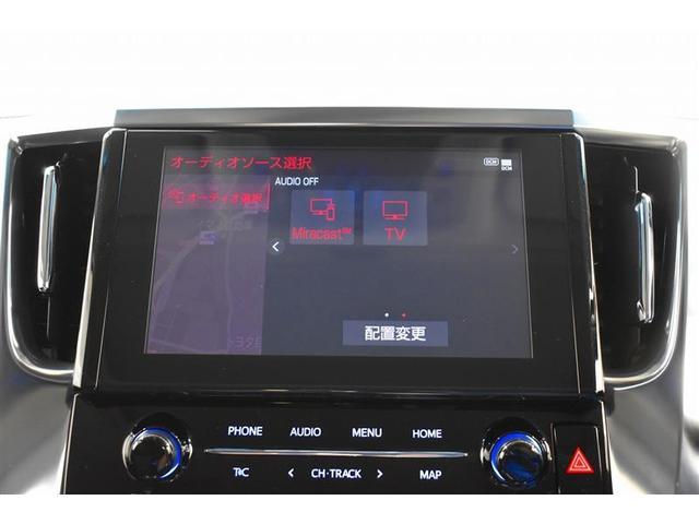 2.5S Cパッケージ PWバックドア 地デジ対応 WSR 前後ソナー 1オーナー 横滑り防止装置 クルコン LEDライト TVナビ バックカメラ キーレス ETC スマートキー メモリーナビ DVD パワーシート CD(24枚目)