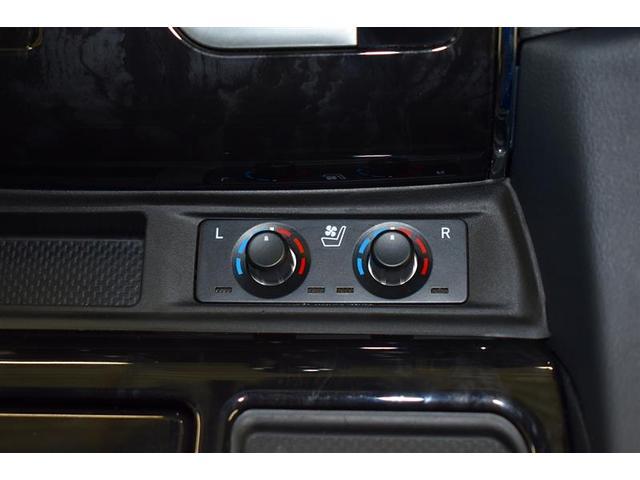 2.5S Cパッケージ PWバックドア 地デジ対応 WSR 前後ソナー 1オーナー 横滑り防止装置 クルコン LEDライト TVナビ バックカメラ キーレス ETC スマートキー メモリーナビ DVD パワーシート CD(30枚目)