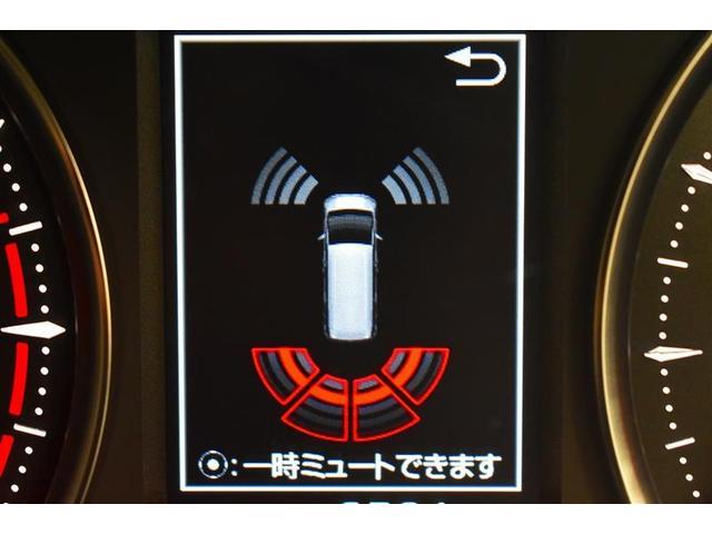 2.5S Cパッケージ PWバックドア 地デジ対応 WSR 前後ソナー 1オーナー 横滑り防止装置 クルコン LEDライト TVナビ バックカメラ キーレス ETC スマートキー メモリーナビ DVD パワーシート CD(38枚目)