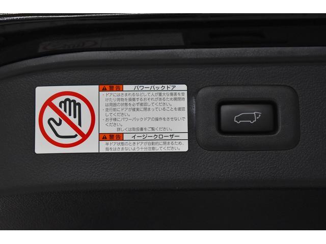 2.5Z Gエディション ワンオーナー フルセグナビ バックカメラ スマートキー LEDヘッドライト 両側電動スライド フルエアロ(19枚目)