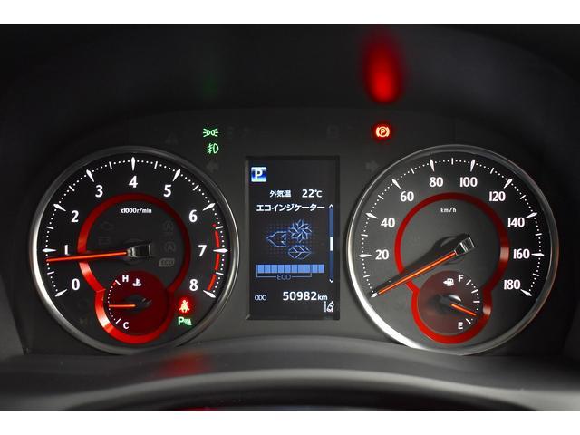 2.5Z Gエディション ワンオーナー フルセグナビ バックカメラ スマートキー LEDヘッドライト 両側電動スライド フルエアロ(23枚目)