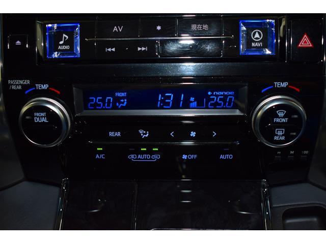 2.5Z Gエディション ワンオーナー フルセグナビ バックカメラ スマートキー LEDヘッドライト 両側電動スライド フルエアロ(30枚目)