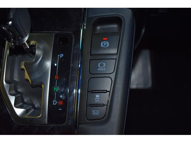 2.5Z Gエディション ワンオーナー フルセグナビ バックカメラ スマートキー LEDヘッドライト 両側電動スライド フルエアロ(32枚目)