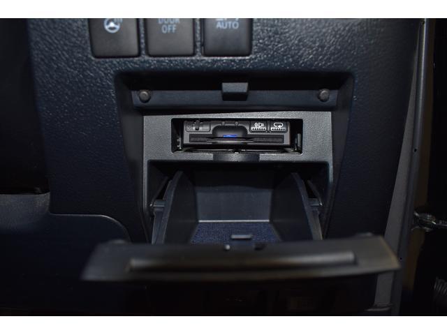 2.5Z Gエディション ワンオーナー フルセグナビ バックカメラ スマートキー LEDヘッドライト 両側電動スライド フルエアロ(38枚目)