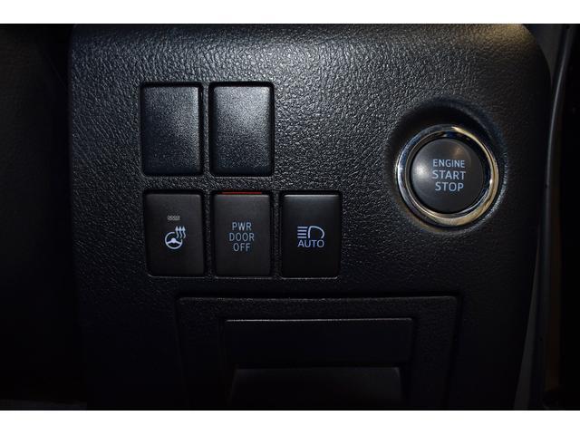 2.5Z Gエディション ワンオーナー フルセグナビ バックカメラ スマートキー LEDヘッドライト 両側電動スライド フルエアロ(39枚目)