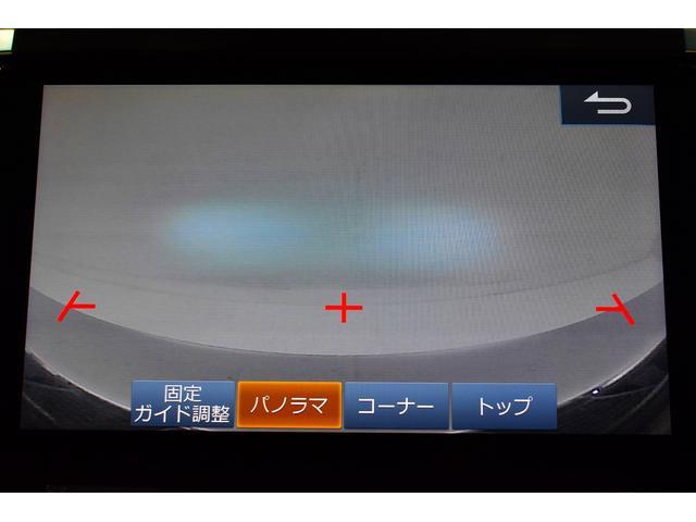 2.5Z Gエディション ワンオーナー フルセグナビ バックカメラ スマートキー LEDヘッドライト 両側電動スライド フルエアロ(44枚目)