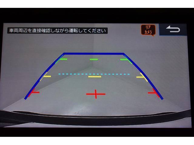 2.5Z Gエディション ワンオーナー フルセグナビ バックカメラ スマートキー LEDヘッドライト 両側電動スライド フルエアロ(45枚目)