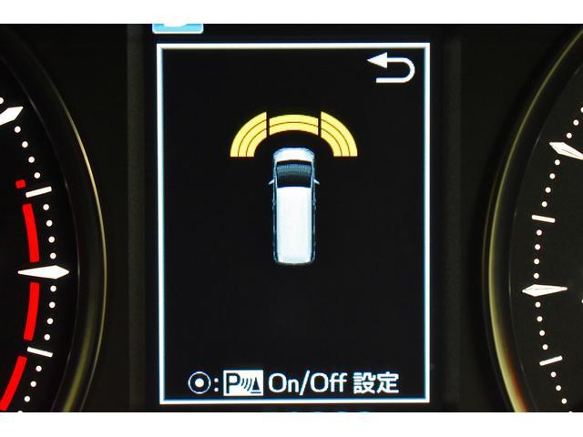 2.5Z Gエディション ワンオーナー フルセグナビ バックカメラ スマートキー LEDヘッドライト 両側電動スライド フルエアロ(46枚目)