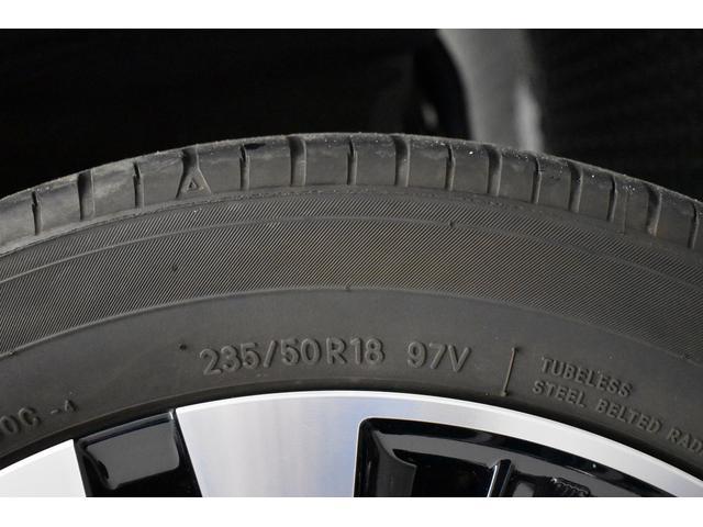 2.5Z Gエディション ワンオーナー フルセグナビ バックカメラ スマートキー LEDヘッドライト 両側電動スライド フルエアロ(48枚目)