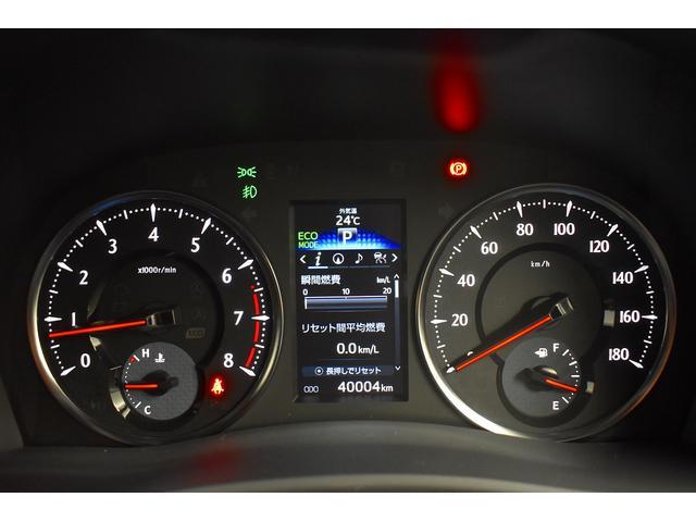 2.5Z Aエディション ゴールデンアイズ ワンオーナー フルセグナビ バックカメラ ETC スマートキー 両側電動スライド LEDヘッドライト(20枚目)