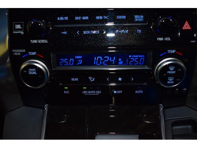 2.5Z Aエディション ゴールデンアイズ ワンオーナー フルセグナビ バックカメラ ETC スマートキー 両側電動スライド LEDヘッドライト(27枚目)