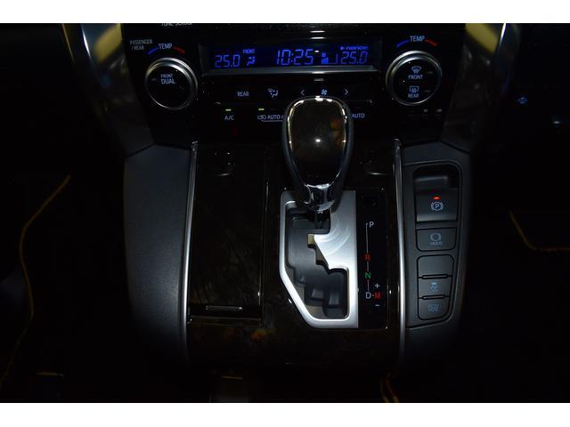 2.5Z Aエディション ゴールデンアイズ ワンオーナー フルセグナビ バックカメラ ETC スマートキー 両側電動スライド LEDヘッドライト(28枚目)