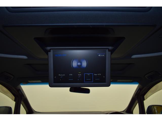 2.5Z Aエディション ゴールデンアイズ ワンオーナー フルセグナビ バックカメラ ETC スマートキー 両側電動スライド LEDヘッドライト(33枚目)