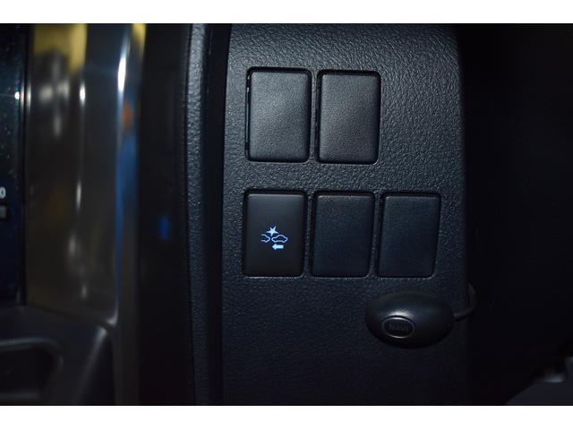 2.5Z Aエディション ゴールデンアイズ ワンオーナー フルセグナビ バックカメラ ETC スマートキー 両側電動スライド LEDヘッドライト(35枚目)
