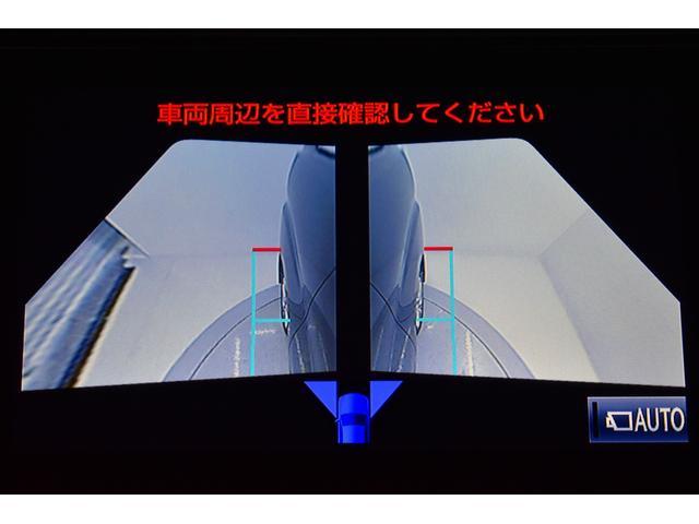 2.5Z Aエディション ゴールデンアイズ ワンオーナー フルセグナビ バックカメラ ETC スマートキー 両側電動スライド LEDヘッドライト(43枚目)
