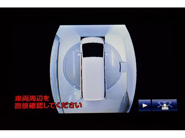 2.5Z Aエディション ゴールデンアイズ ワンオーナー フルセグナビ バックカメラ ETC スマートキー 両側電動スライド LEDヘッドライト(44枚目)
