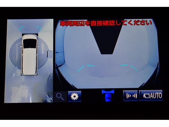 2.5Z Aエディション ゴールデンアイズ ワンオーナー フルセグナビ バックカメラ ETC スマートキー 両側電動スライド LEDヘッドライト(45枚目)